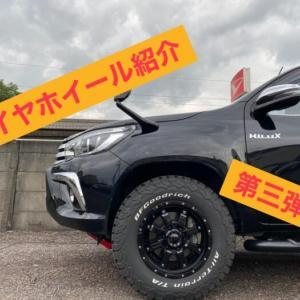 ハイラックス125 おすすめタイヤ&ホイール 衝動買い一直線!第三弾!