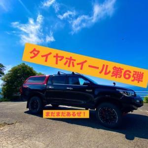 ハイラックス125 タイヤ&ホイールカスタム!とりあえずこれ見とけ!第6弾!!