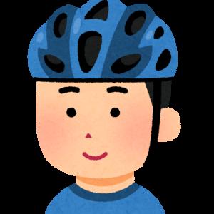 ヘルメット選びって、結構難しい?! 頭の小さい人も大変なんです! 沼にはまらないための選び方のポイント!