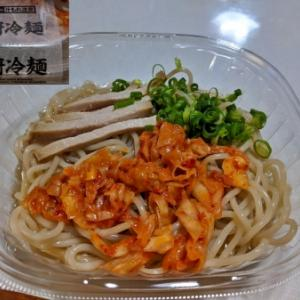 Zwift/Bペースライド(TSS 61)/別府冷麺