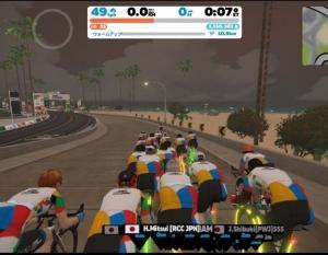 Zwift/Olympic Virtual Series: Chase Race (B)(TSS 45)