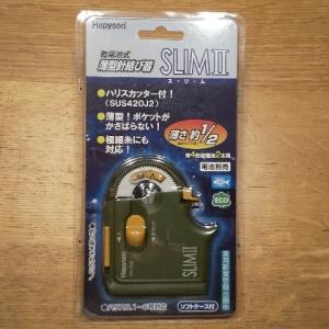 自動針結び器を購入?!『Hapyson 針結び器 SLIMⅡ』