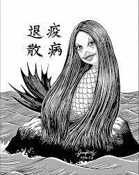 キャラクター>妖怪>著名漫画家が描くアマビエ様