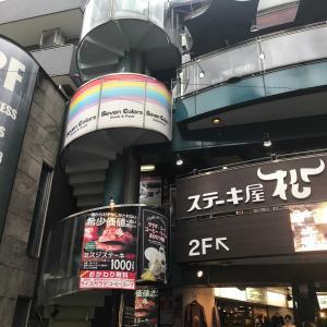 飲食店>ステーキ>下北沢>ステーキ屋松②下北沢店