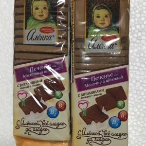 菓子>ロシア>ロシア土産の定番・アリョンカ