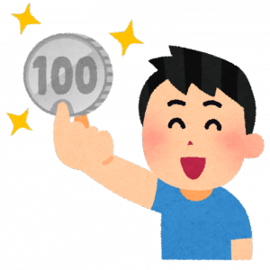 My opinion>私は今日の100万円を選びます