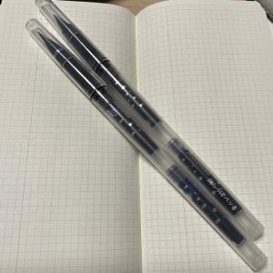 カートリッジ式のからっぽペン
