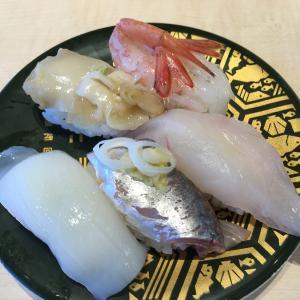 アラサー女子の食い倒れ金沢1人旅 その⑤ 念願の回転寿司♡