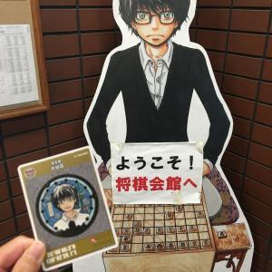 マンホールカードをゲットしたよ。【東京都渋谷区H001】