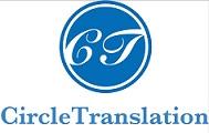 【おしらせ】JTF翻訳祭のセッションに登壇します