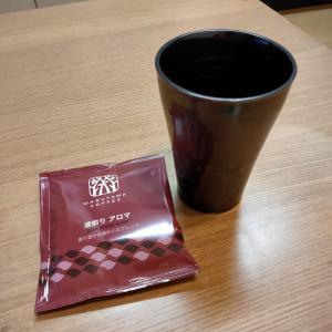今週のコーヒー!#2(丸山珈琲)