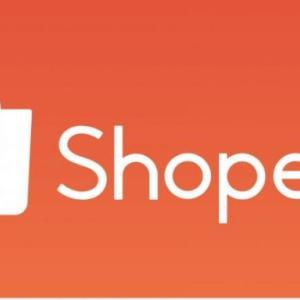 Shopeeオンラインショッピングの方法は?失敗談とドンキ出店情報