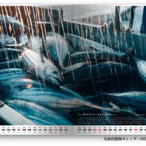 「日常」に目を向けるようになった。写真家「幡野広志」の撮る写真との出会い