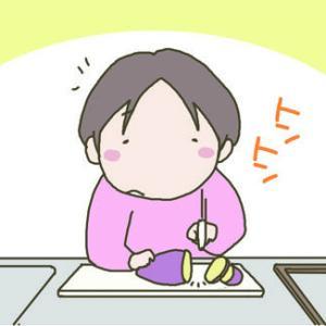 こくぼコラム_part.774 〜ご飯の待ち方