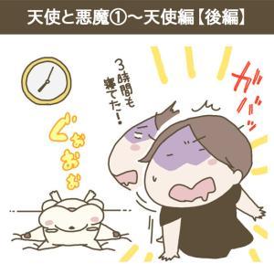 こくぼコラム_part.796〜天使と悪魔③〜天使編【後編】