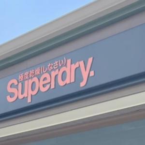 世界最大級アウトレットにある日本語の店「Surperdry 極度乾燥(しなさい)」とは???