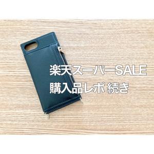 【買い物】整理収納アドバイザーの買い物 楽天スーパーSALE購入品レポ 続き