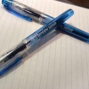 【プレピー】青ペンの殴り書き勉強法のために、激安の万年筆を買ってみた