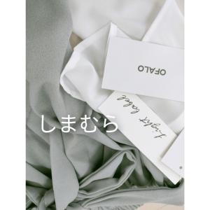 【しまむら】ドケチアラサー!1着1000円以下コーディネートで夏仕様♪