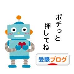 偏差値表 2021年〜2008年 四谷大塚 日能研