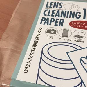 安くて使いやすい。国産メーカーのレンズにオススメ「ETSUMI エツミ レンズクリーニングペーパー100」