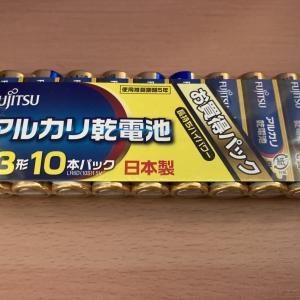 「富士通 Fujitsu FDK LR6D(10S) アルカリ乾電池 単3形 10本パック」
