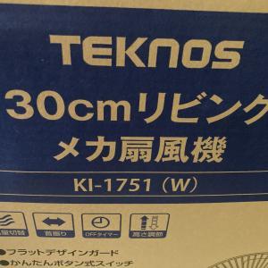 夏に勝ちたい。心地よい夏風邪を「千住 センジュ TEKNOS テクノス KI-1751(W) [リビングメカ式扇風機 ホワイト]」