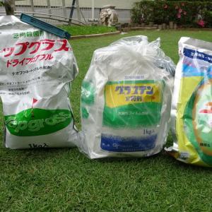 梅雨時の病害対策 薬剤耐性菌を増やしにくい殺菌剤の組み合わせ