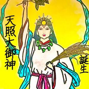 日本神話•古事記【三貴子•天照大神の誕生】とイザナギの禊祓
