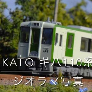 キハ110系(KATO)