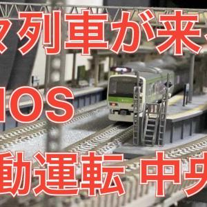 TNOS折り返し路線開業
