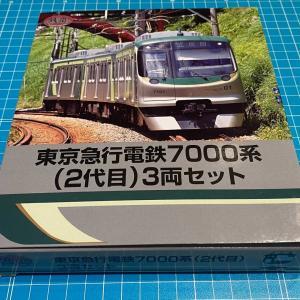 東急新7000系 3両セット(鉄道コレクション)