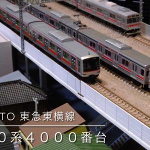 東急5050系4000番台(KATO)