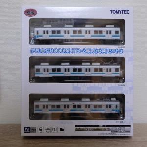 伊豆急8000系TB-2編成(鉄道コレクション)