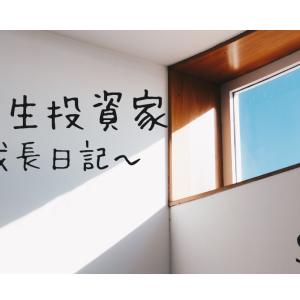 成長日記【6月18日 '21】