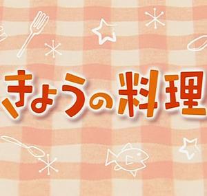 きょうの料理 福神漬けの作り方!カレー研究家水野仁輔・伊東盛さんのレシピ
