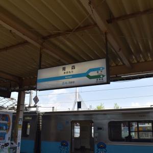 青森駅を訪ねて(終着駅-1)