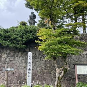 新潟神社めぐり 妙高〜上越〜糸魚川
