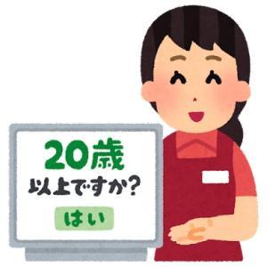(75)4連休‥連休は休みではない私(^^;)