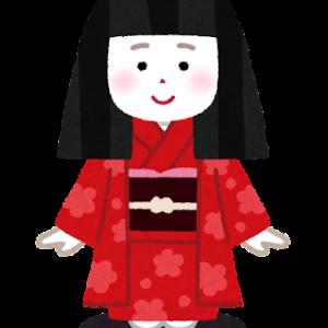 会社の日本人形