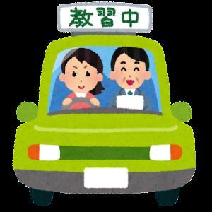 田舎の自動車運転免許事情