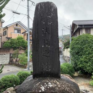 一乗寺下り松 京都