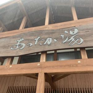 高湯温泉 福島県