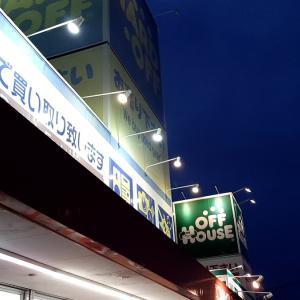 【ハードオフ訪問記vol.1】名古屋空港通店 パソコン・ゲームが豊富な良店をレビュー