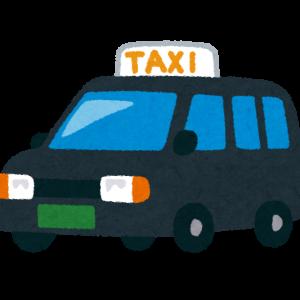 車がない世帯には、「タクシーアプリ「GO」」が便利!
