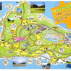 【南房総市】☆大房岬自然公園 大きな芝生広場!キャンプやハイキング!磯遊びまで!親子で存分に楽しめます!