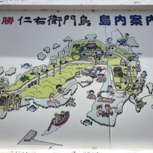 【鴨川市】小さな船で行く離島!『仁右衛門島』で磯遊びしてきました!