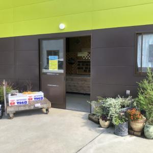 【鴨川市】金谷商店|山の魚屋さんに行ってきました!