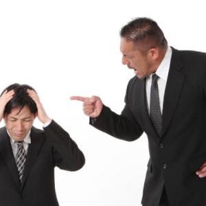 相方が借金一億でコンビ解散。未来の松本人志と先輩芸人Sの暴力
