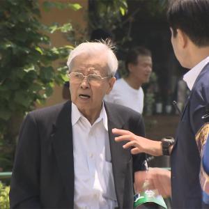 飯塚幸三被告、無罪を主張。池袋暴走事故裁判、私の過失はない。